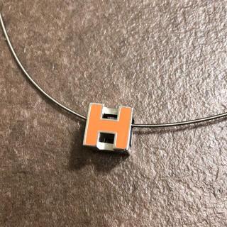 エルメス(Hermes)の正規品 エルメス ネックレス カージュドアッシュ H キューブ オレンジ 銀 (ネックレス)