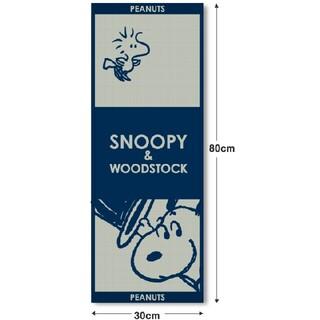 SNOOPY - 新品未使用✨ローソン×SNOOPYタオル♥️