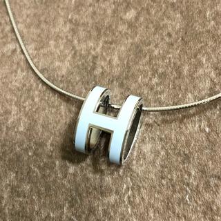 エルメス(Hermes)の正規品 エルメス ネックレス ポップアッシュ H シルバー ブルー 銀 ロゴ 青(ネックレス)