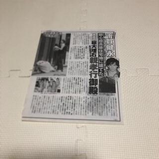 キスマイフットツー(Kis-My-Ft2)の千賀健永★切り抜き1枚(音楽/芸能)