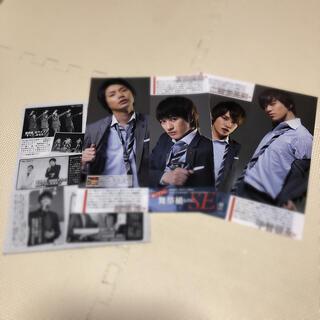 キスマイフットツー(Kis-My-Ft2)の舞祭組★切り抜き3枚(音楽/芸能)