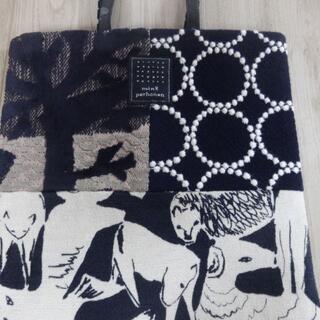 mina perhonen - 新品☆ミナペルホネン ピーストーストバッグ