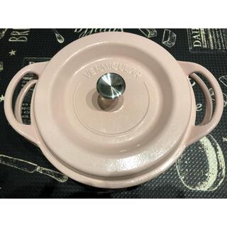 バーミキュラ(Vermicular)のシャンティー様専用⭐︎バーミキュラ22 オーブンポット⭐︎美品⭐︎(鍋/フライパン)