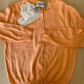 ロペ(ROPE)のくま様専用くすみオレンジ春色ロペ未使用カーディガン(カーディガン)