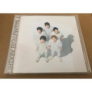 嵐 - 嵐 Beautiful World セブンネット 限定盤 エナジーソング