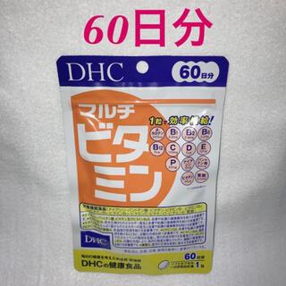 DHC - DHC マルチビタミン 60日分
