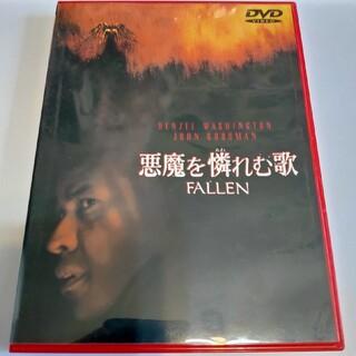 悪魔を憐れむ歌 DVD