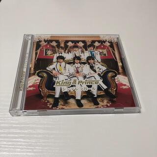 Johnny's - 「シンデレラガール(初回限定盤B)」King & Prince
