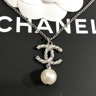 シャネル(CHANEL)の正規品 シャネル ネックレス ココマーク ラインストーン パール スイング 真珠(ネックレス)