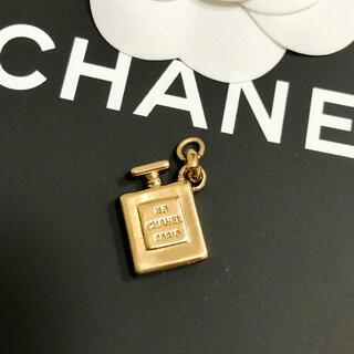 シャネル(CHANEL)の正規品 シャネル ペンダント 香水 No.5 瓶 パフューム 金 ネックレス 2(ネックレス)