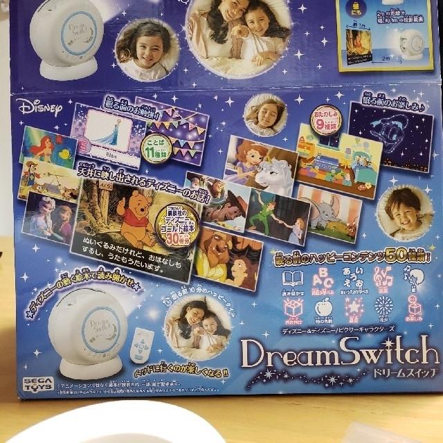 SEGA(セガ)のドリームスイッチ ディズニー ピクサー キッズ/ベビー/マタニティのおもちゃ(知育玩具)の商品写真