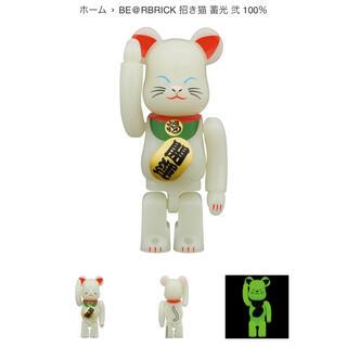 MEDICOM TOY - BE@RBRICK 招き猫 蓄光 弐 100% ベアブリック メディコムトイ