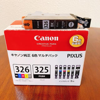 Canon - キャノン インクカートリッジ ブラック