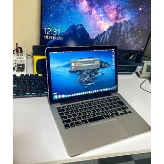 Apple - MacBook Pro Retina 13インチ MF839J/A