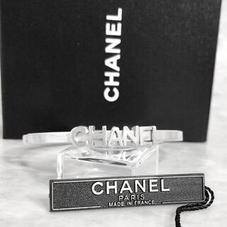 シャネル(CHANEL)の正規品 シャネル バングル シルバー ムーブ ブレスレット ココマーク ロゴ 銀(ブレスレット/バングル)