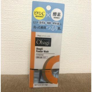 オバジ(Obagi)のオバジ Obaji 酵素洗顔パウダー 23個(洗顔料)
