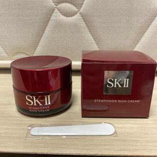SK-II - SK-II ステムパワーリッチクリーム 50mg