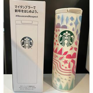 Starbucks Coffee - スターバックス 2021 福袋 タンブラー