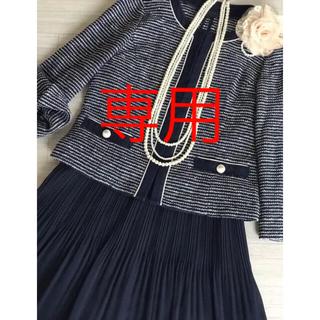ANAYI - アナイ スーツ フォーマル セレモニー 卒業式 入学式 38/M