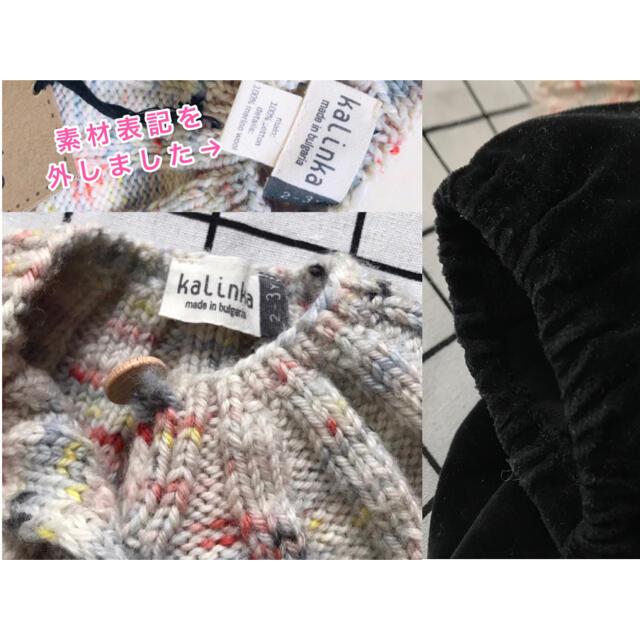 familiar(ファミリア)のKalinka カリンカ 黒 ブラック フロントボタン ニット ローンパス 長袖 キッズ/ベビー/マタニティのキッズ服女の子用(90cm~)(その他)の商品写真