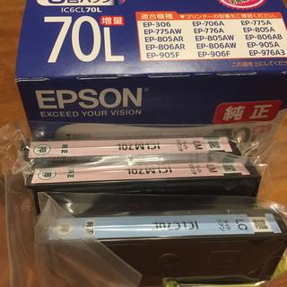 EPSON - 【純正】【IC6CL70L】インクカートリッジ さくらんぼ 4本 LM/LC/Y