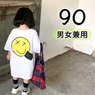 半袖 キッズ トップス 90 白 ニコちゃん 大きめ Tシャツ ワンピース 韓国(Tシャツ/カットソー)
