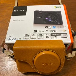 SONY - SONY Cyber−Shot WX DSC-WX350(P) 純正カバーセット
