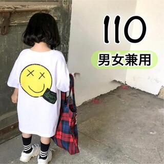 韓国 子供服 110 白 半袖 トップス ニコちゃん 男の子 女の子 春 夏 秋(Tシャツ/カットソー)