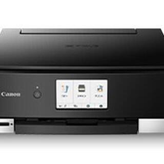 Canon - 新品 未使用 PIXUS TS8330