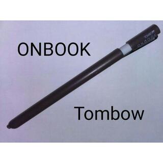 トンボエンピツ(トンボ鉛筆)のおんぶっく ONBOOK ボールペン ココアブラウン トンボ鉛筆 廃番商品(ペン/マーカー)