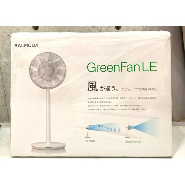 BALMUDA(バルミューダ)のバルミューダ The GreenFan スマホ/家電/カメラの冷暖房/空調(扇風機)の商品写真