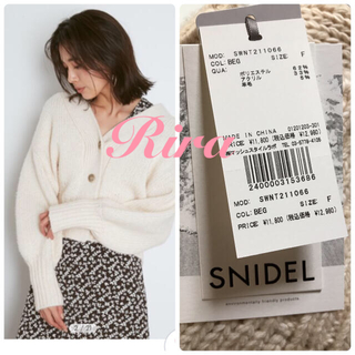 snidel - 完売色🌷新作新品🍀スナイデルSustainaローゲージカーディガン