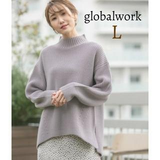 GLOBAL WORK - 美品 グローバルワーク マシュマロタッチアゼタートルニット トップス長袖
