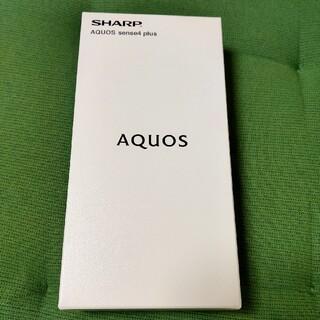 AQUOS - 【新品未使用】AQUOS sense4 plus SIMフリー