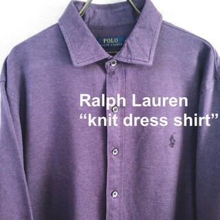 Ralph Lauren - 90s  USA古着 ラルフローレン ニットドレスシャツ パープル 紫 XL