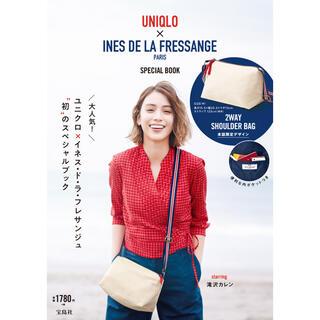ユニクロ(UNIQLO)のイネス INES UNIQLO ユニクロ ショルダー バッグ 付録 雑誌(ショルダーバッグ)