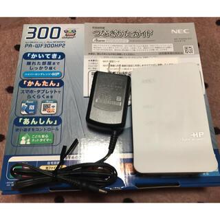 エヌイーシー(NEC)のNEC PA-WF300HP2 ルーター 中継機(PC周辺機器)