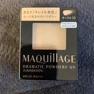 MAQuillAGE - *Maquillageドラマティックパウダリーオークル10*