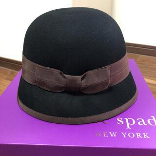 kate spade new york - ケイトスペード ニューヨーク ハット 帽子
