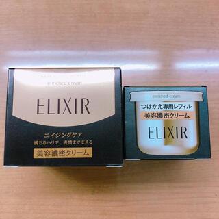ELIXIR - 資生堂 ELIXIR エリクシール シュペリエル エンリッチドクリーム クリーム