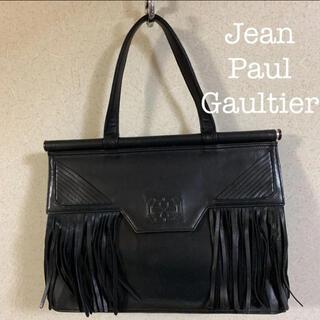 ジャンポールゴルチエ(Jean-Paul GAULTIER)のjean paul gaultier レザーハンドバッグ  フリンジ付き(ハンドバッグ)