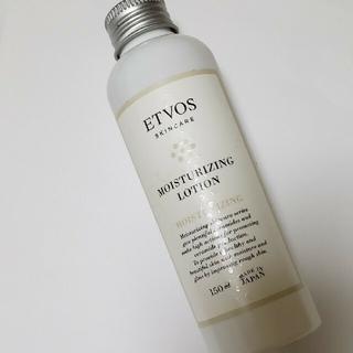 ETVOS - エトボス モイスチャーライジングローション
