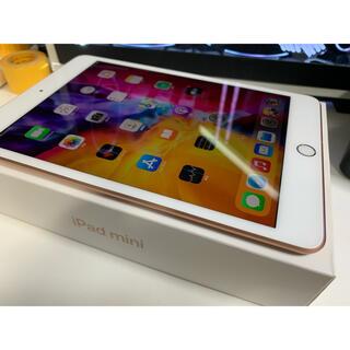 iPad - 【 美品SIMフリー】iPad mini5 Wi-Fi+セルラー 64GB