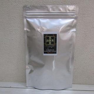 匿名 黒烏龍茶葉 100% 100g★ ポリフェノール / 福健省 1,2級(茶)