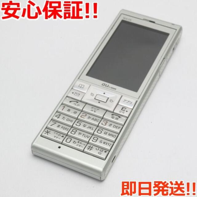 京セラ(キョウセラ)の美品 W63K ゴールド 白ロム スマホ/家電/カメラのスマートフォン/携帯電話(携帯電話本体)の商品写真