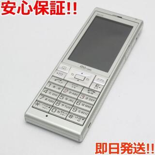 キョウセラ(京セラ)の美品 W63K ゴールド 白ロム(携帯電話本体)