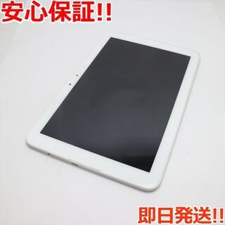 キョウセラ(京セラ)の美品 KYT33 Qua tab QZ10 オフホワイト (タブレット)