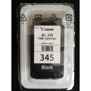 Canon - 新品★純正★キヤノン BC-345 インク カートリッジ ブラック