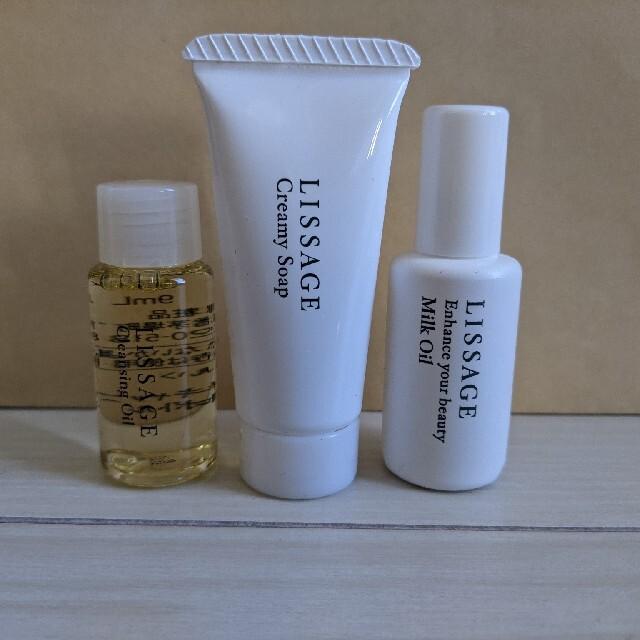 LISSAGE(リサージ)のリサージ サンプル コスメ/美容のキット/セット(サンプル/トライアルキット)の商品写真