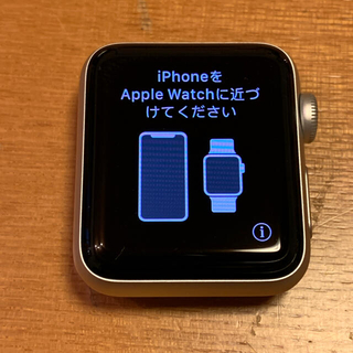 Apple Watch - AppleWatch3 38mm シルバー